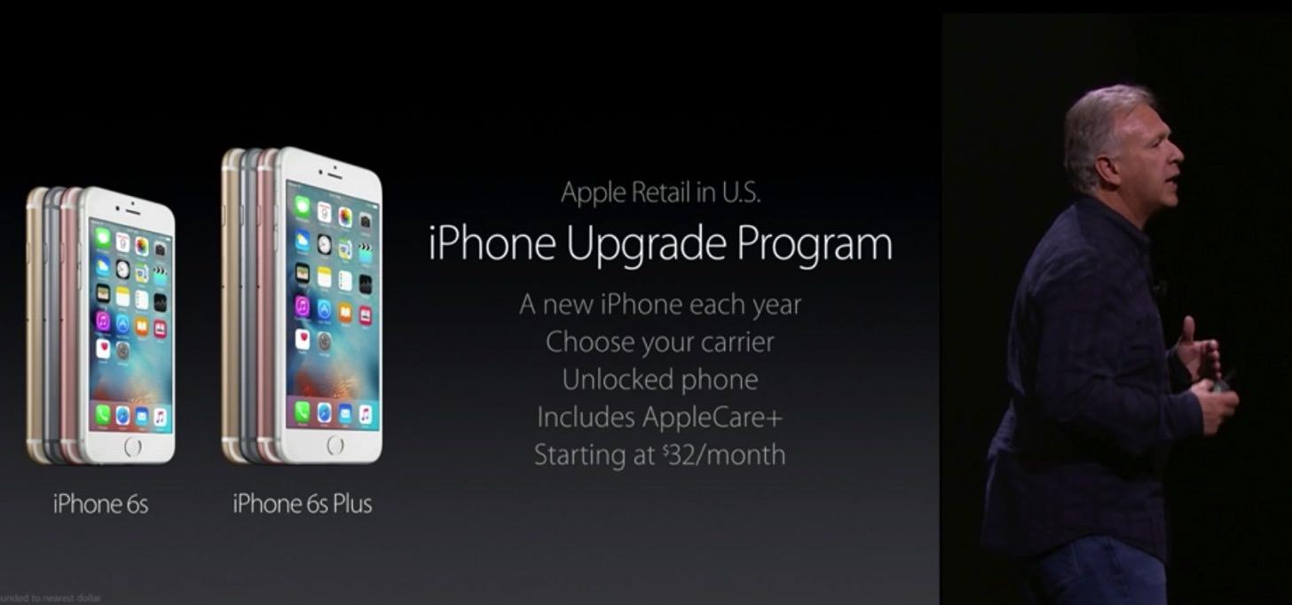 毎年iPhoneをアップデートできるプラン。