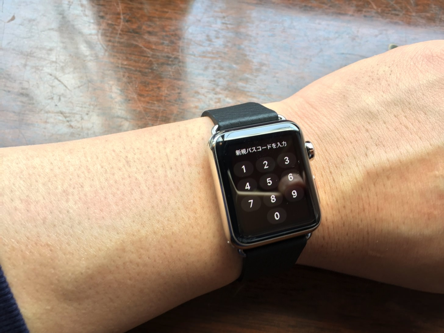 Apple Watchでパスコードを設定