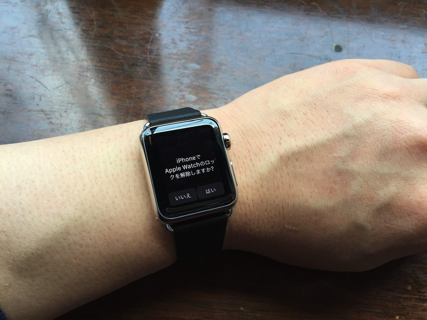 iPhoneでApple Watchのロックを解除する?