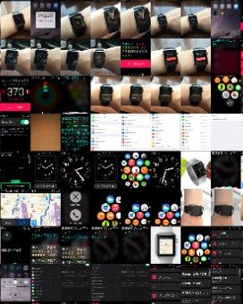Apple Watchの写真アプリ1
