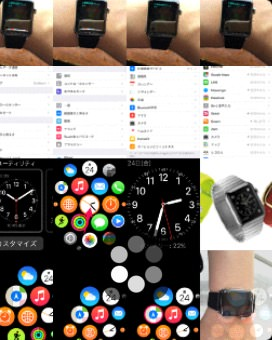 Apple Watchの写真アプリ2