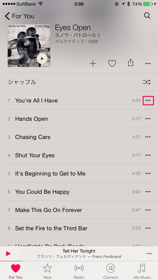 曲別にApple Musicの曲をダウンロードする。