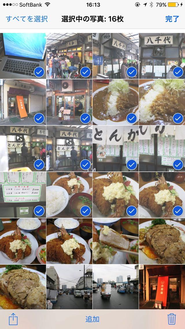 iOS9の写真の複数選択