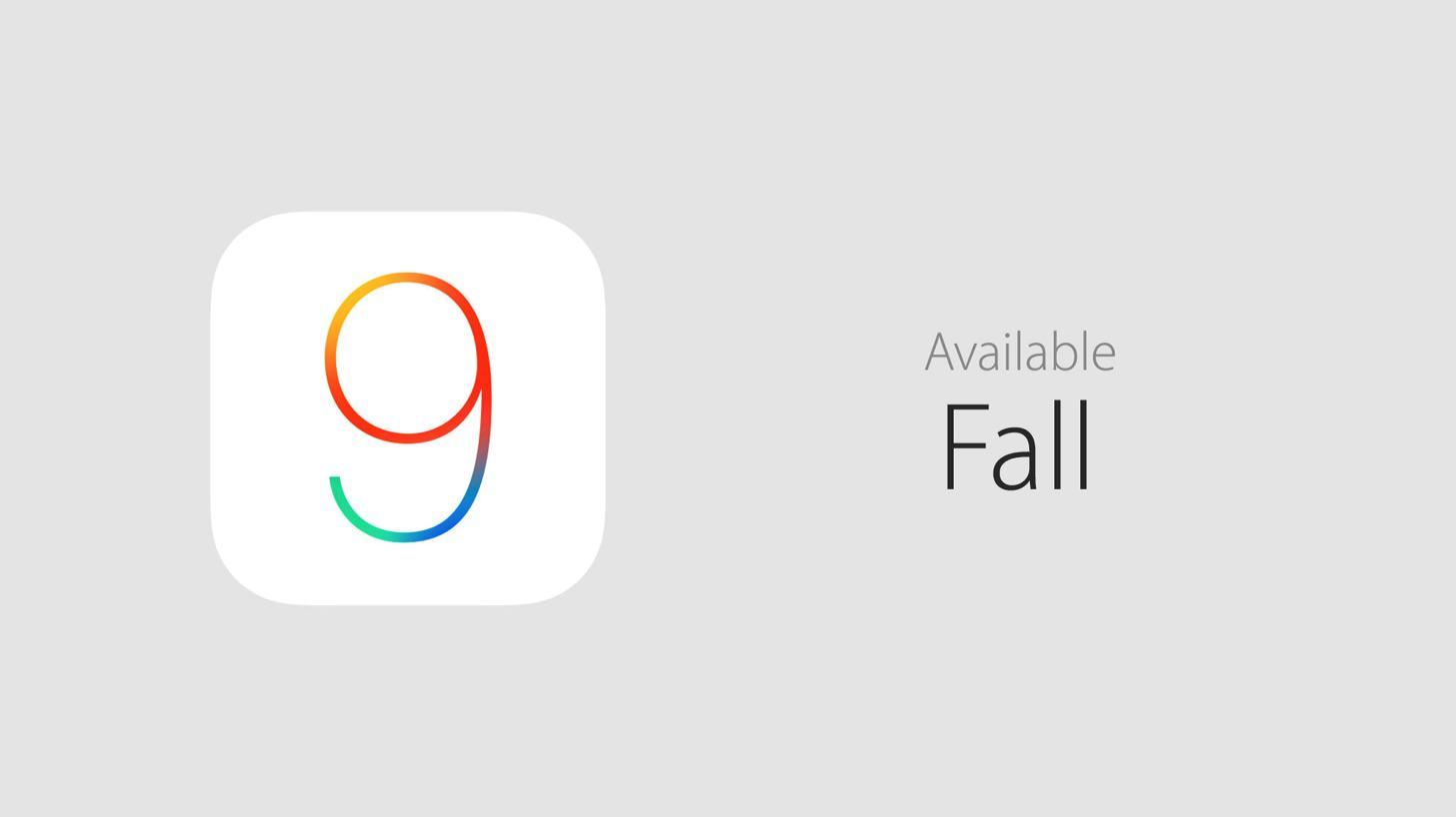 iOS9のリリースは今秋。