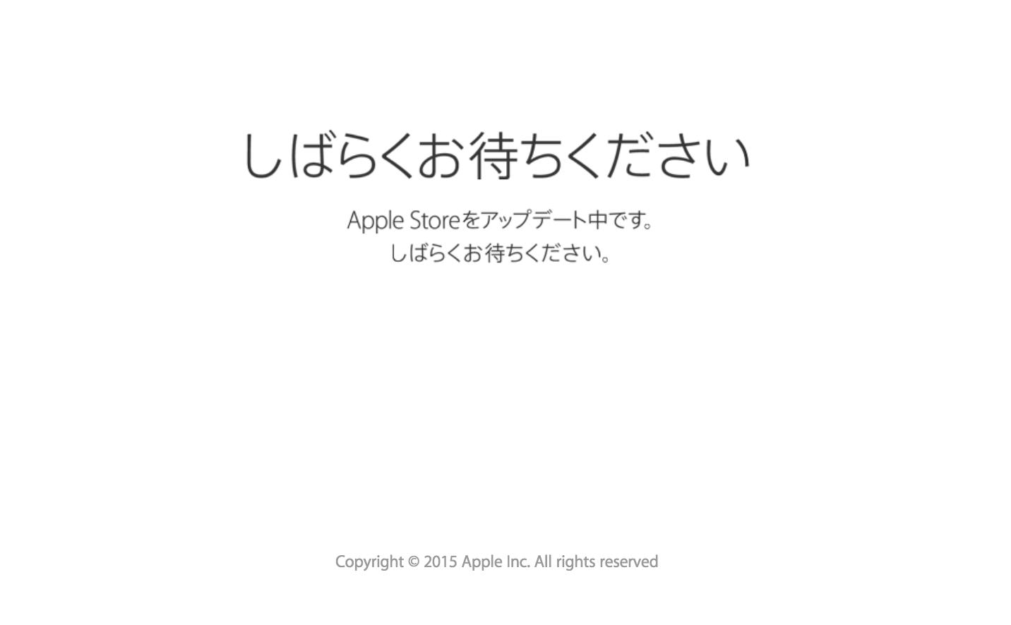 Apple Watchの予約開始と新しいMacBook 12インチの販売開始は本日16時1分から。