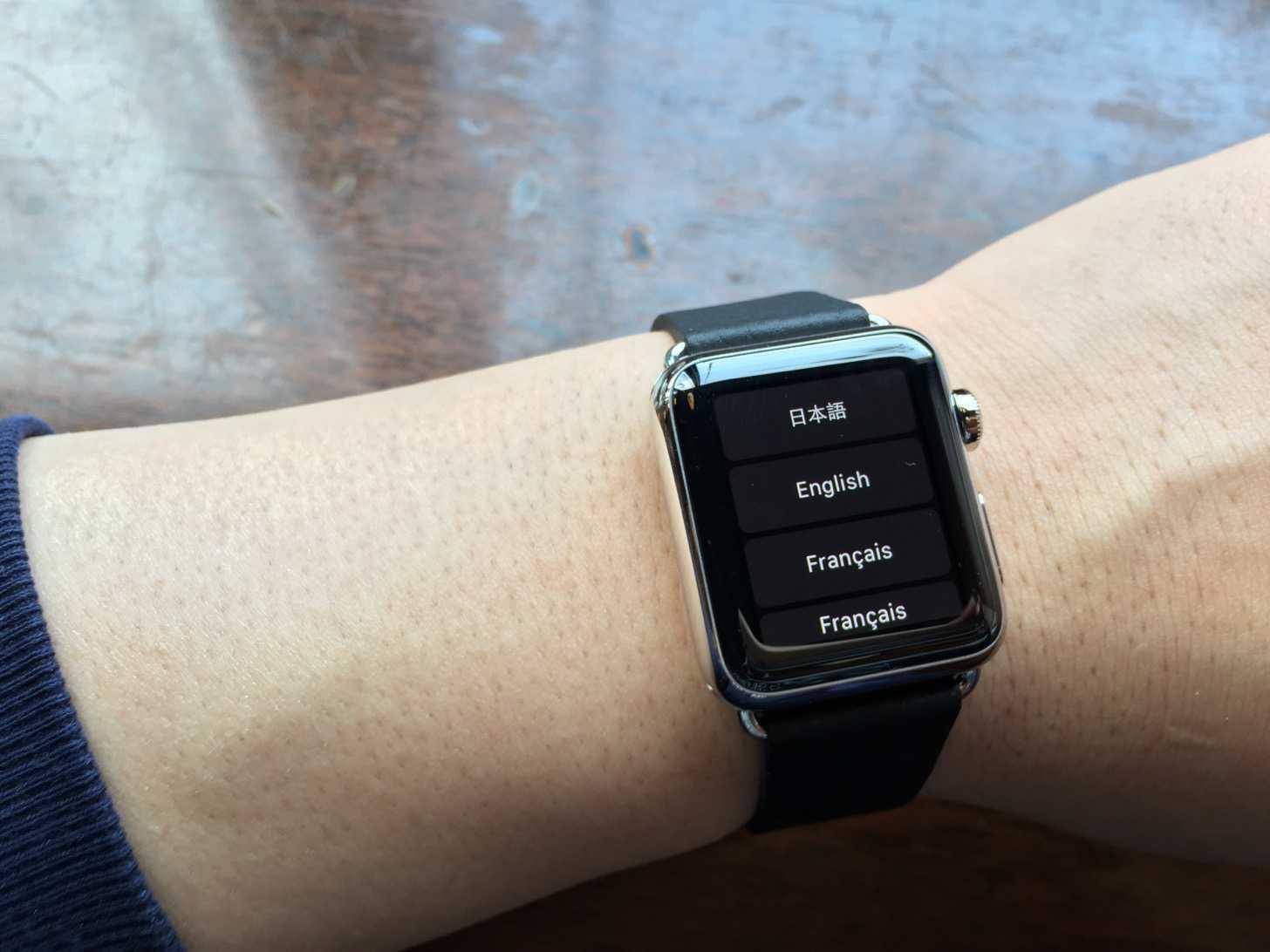 Apple Watchの言語設定
