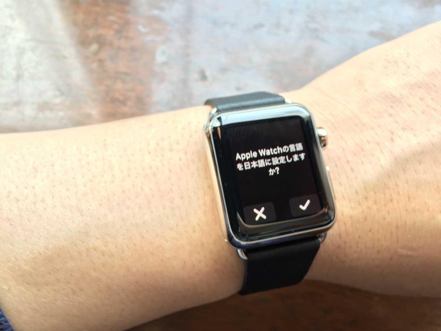 Apple Watchの言語を日本語に設定しますか?