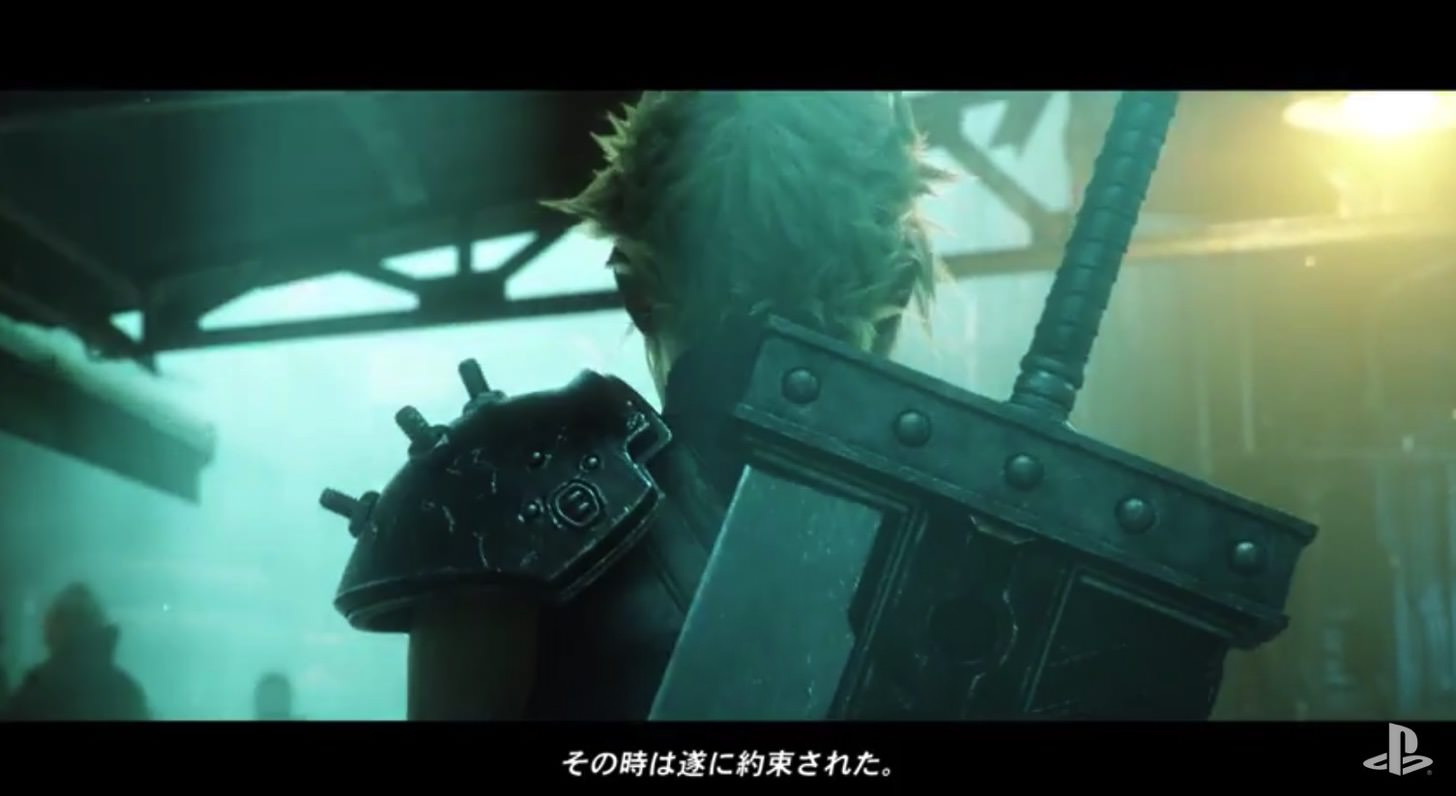 ファイナルファンタジー7 for PS4のクラウド