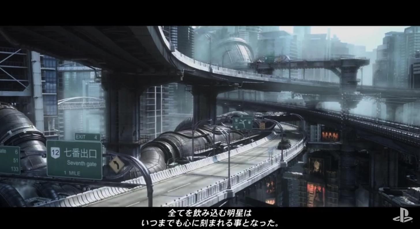ファイナルファンタジー7 for PS4の風景