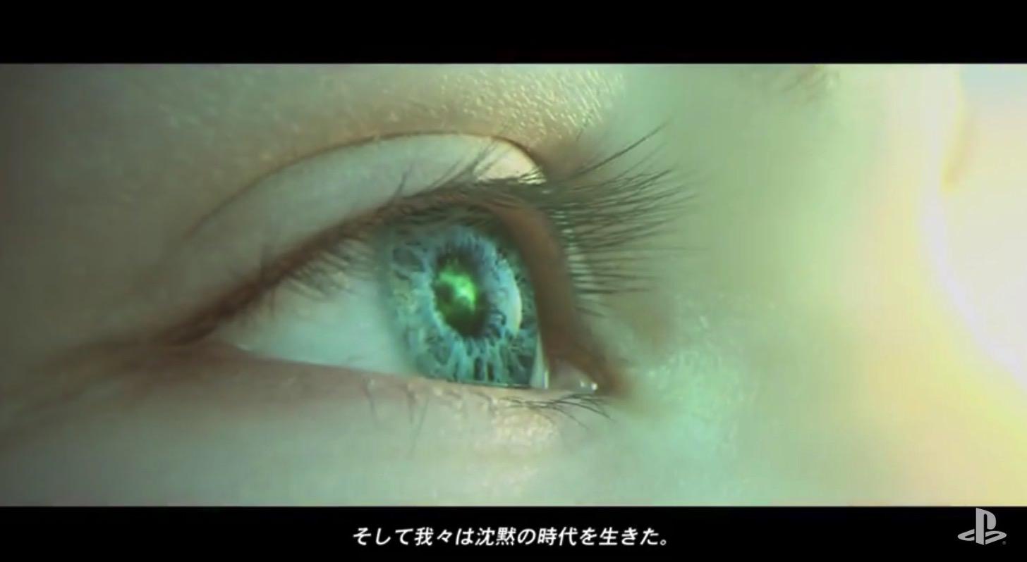 ファイナルファンタジー7 for PS4の瞳