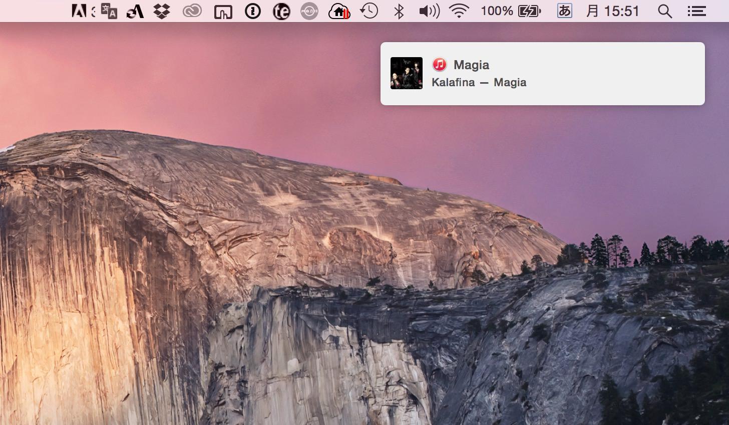【Mac】iTunesの再生中の曲の通知を非表示(消去)にする方法。