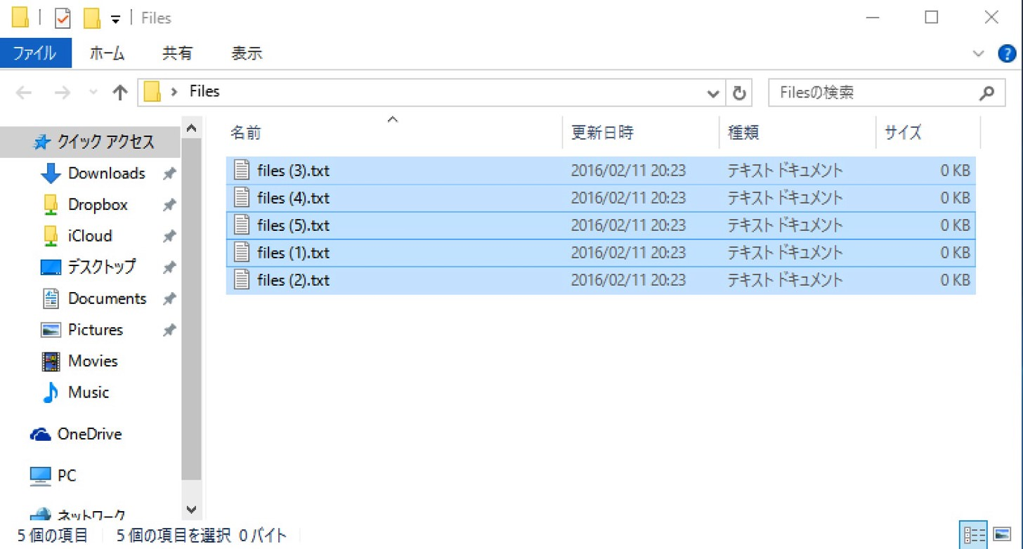 そのファイルの名前の元に複数のファイルの名前が連番付きで変更されます。