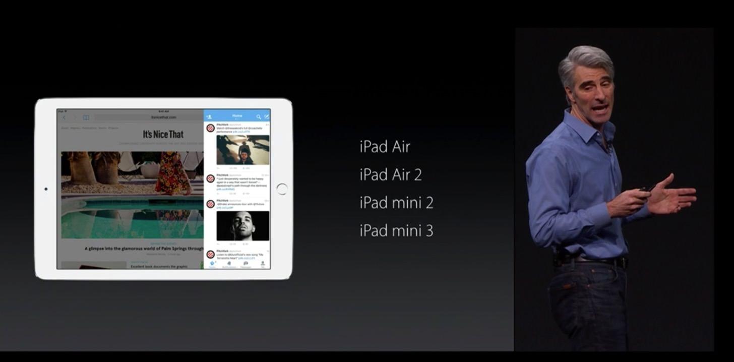 iOS9のマルチタスク対応のiPad