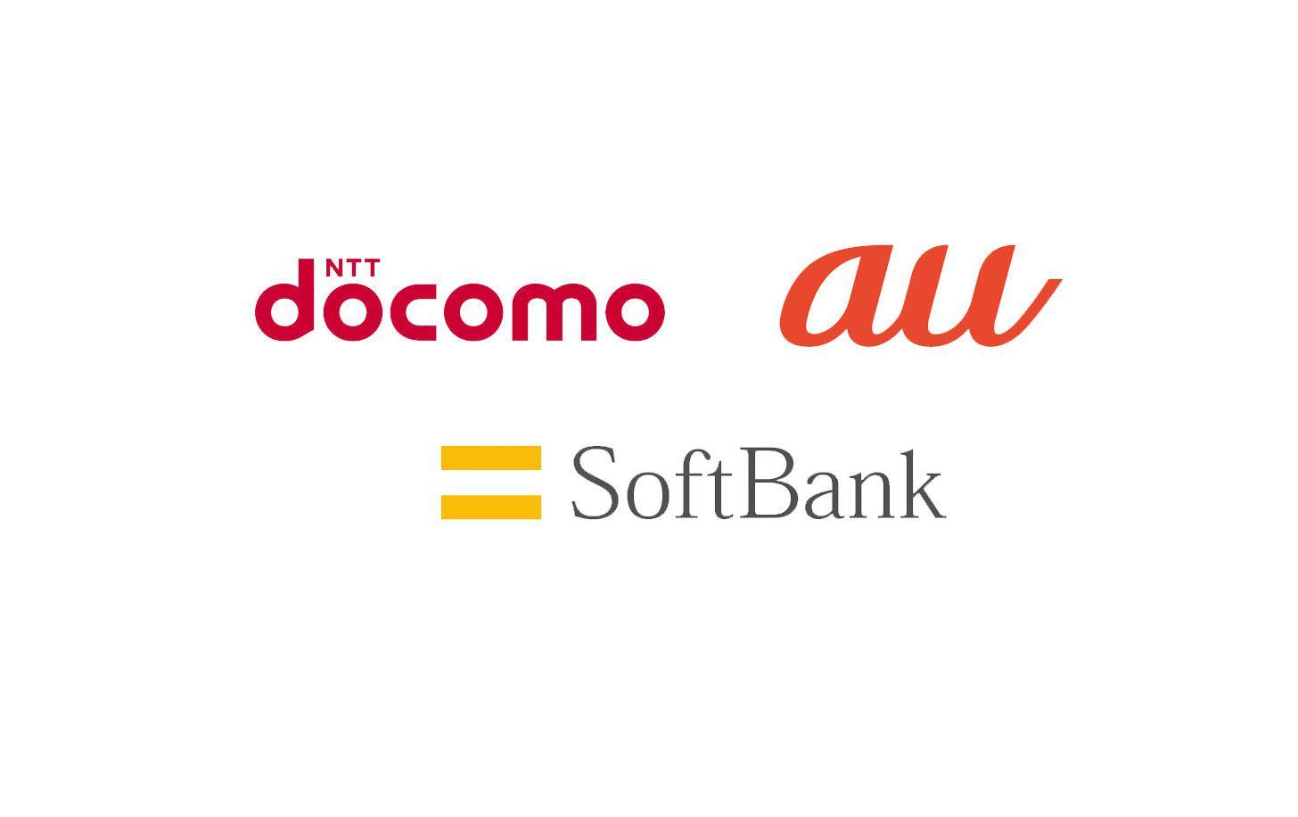 docomo、au、softbank