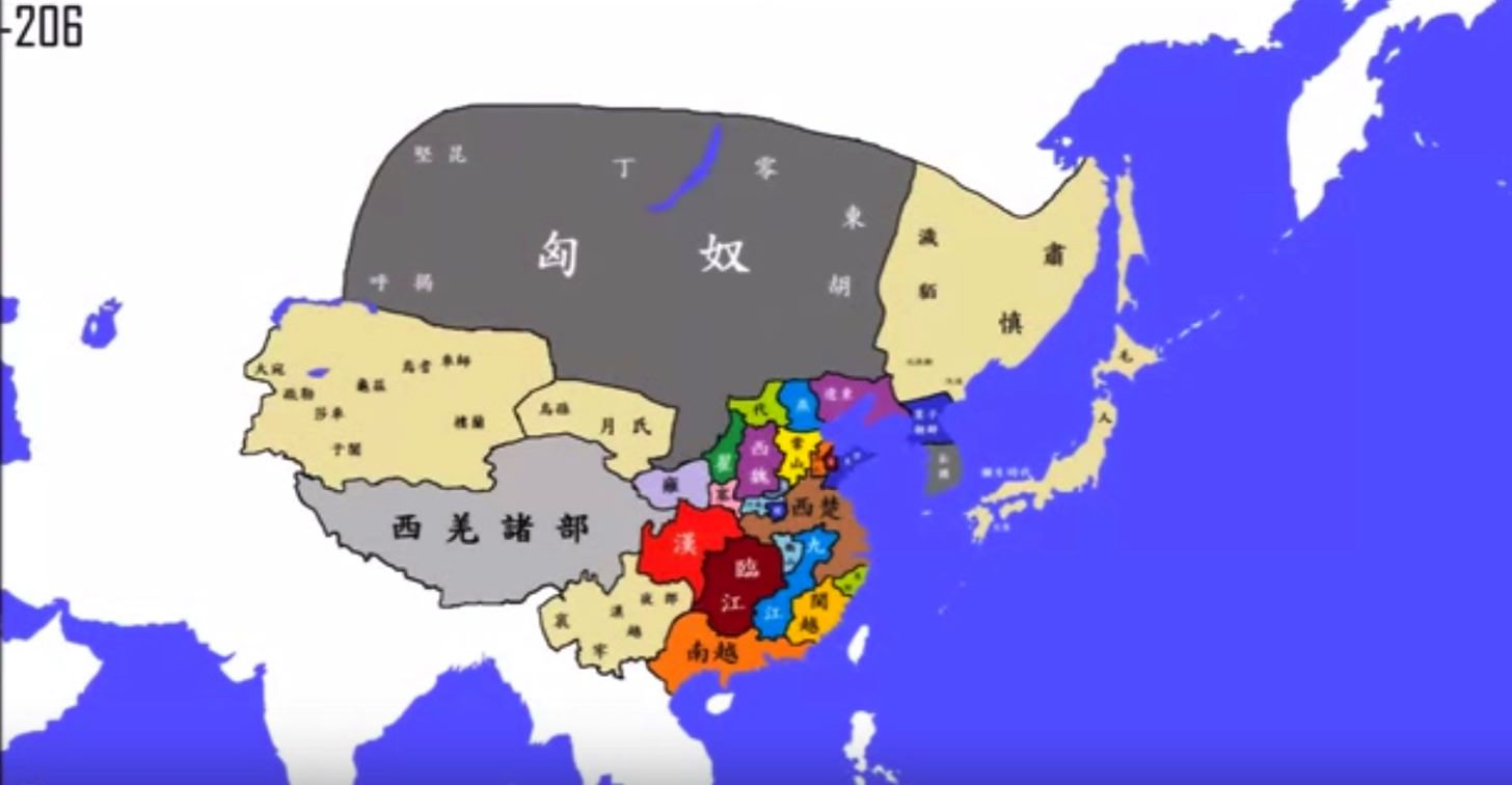 Kouuto ryuhou japan