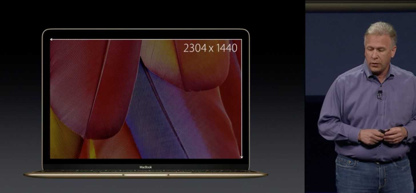 New macbook gold 20154