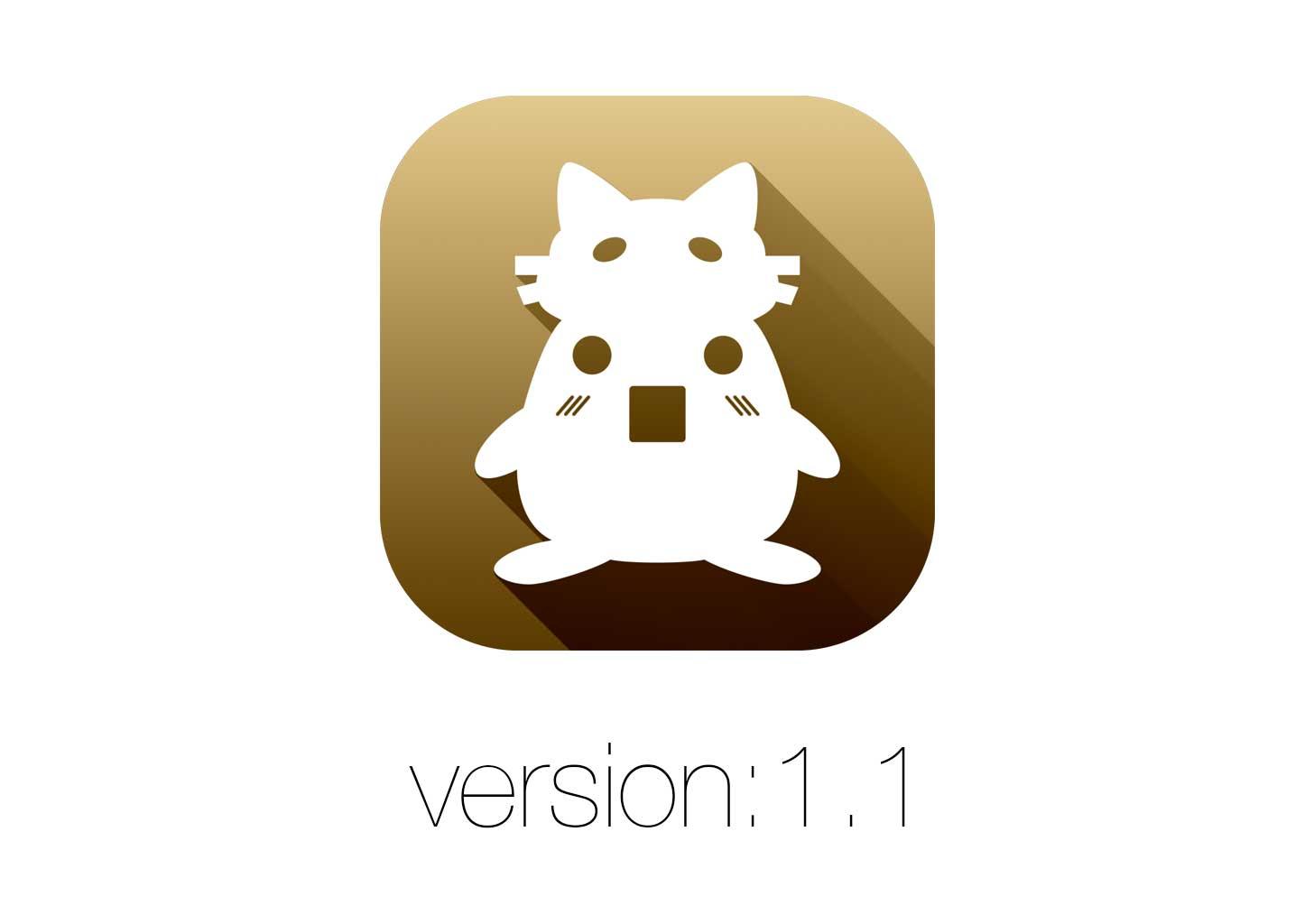 SLPRO X ver 1.1
