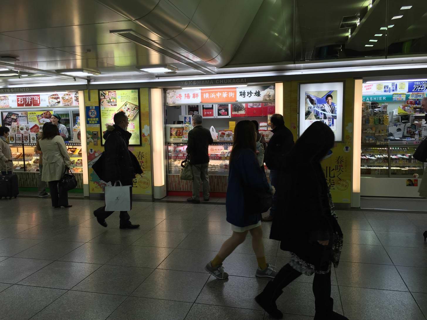 東京駅の崎陽軒