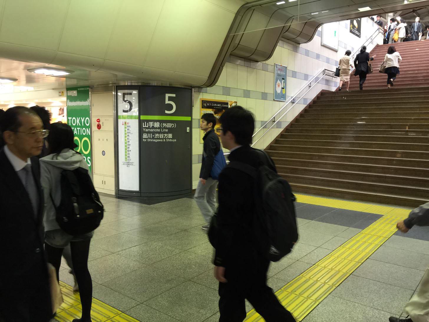 東京駅の崎陽軒は山手線の前にある