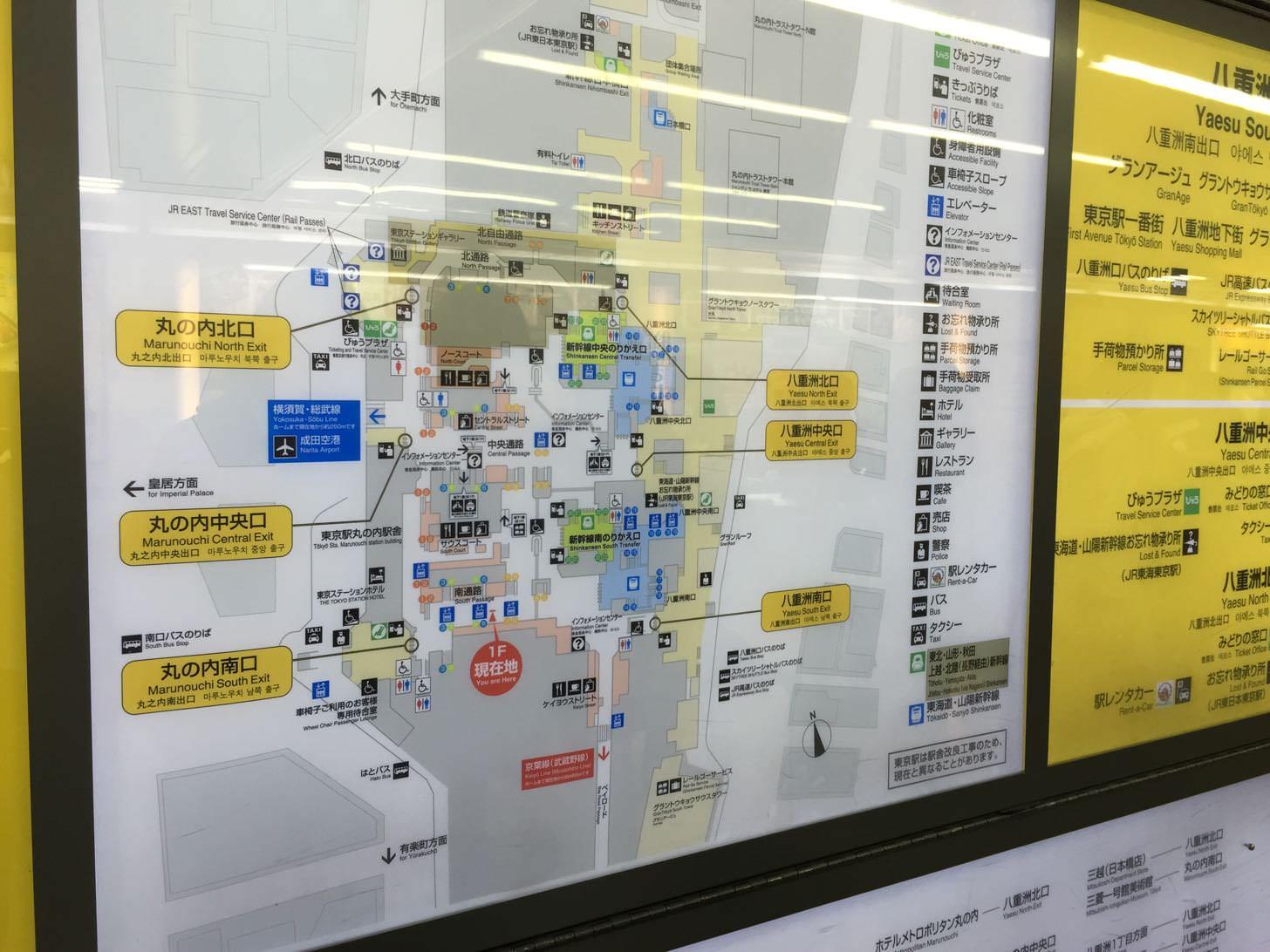 東京駅の崎陽軒の場所を示す地図