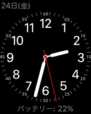 Apple Watchにバッテリー残量が表示されました。
