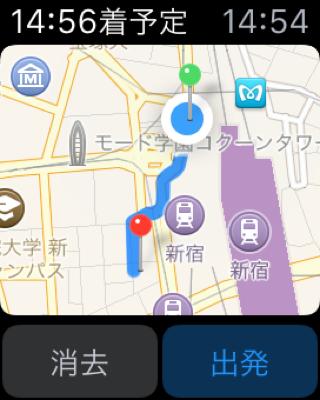 Apple Watchのマップが起動。