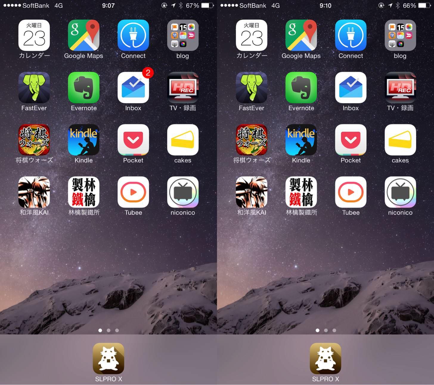 iPhoneアプリのアイコンバッジ
