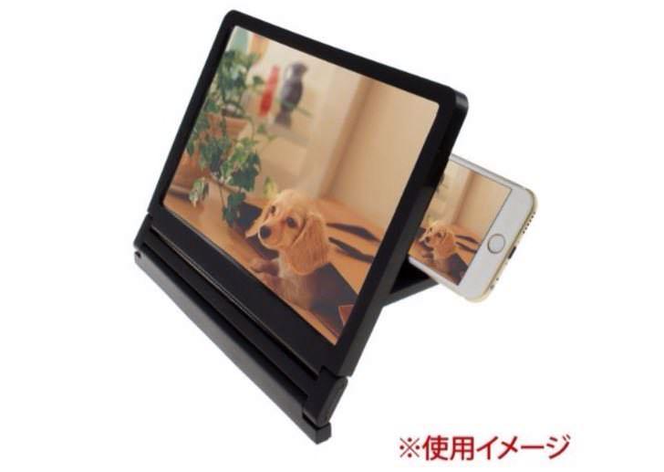 この発想はなかったwww iPhoneがiPadになるブツが登場www