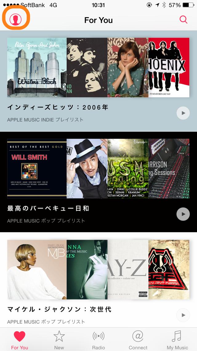Apple Musicの左上のアカウントボタンをタップ