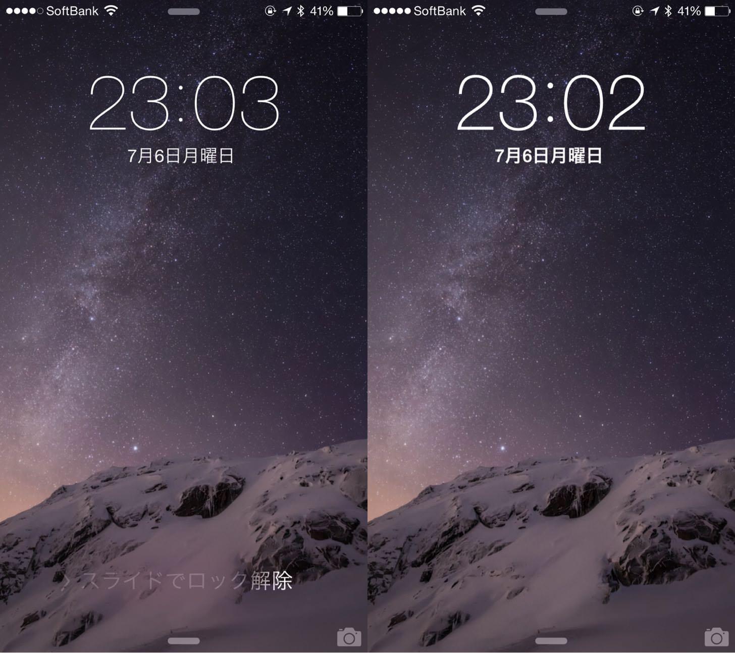 iPhoneのシステムフォント(文字)を太くする設定方法。
