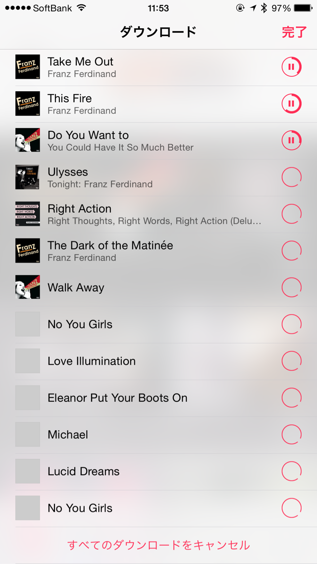 Apple Musicのダウンロード中一覧