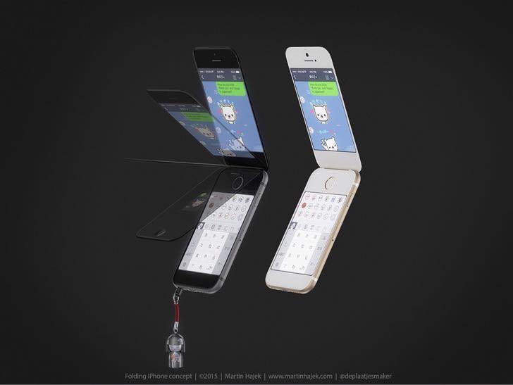 ガラケー版iPhone