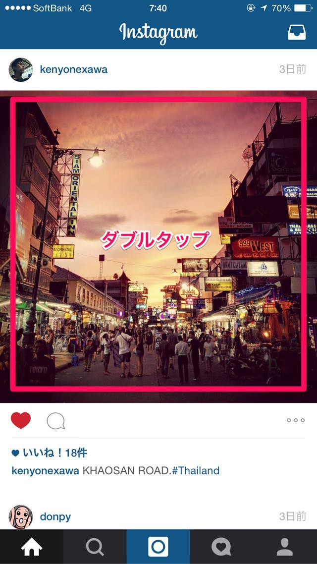 Instagramでサクッといいねする方法。