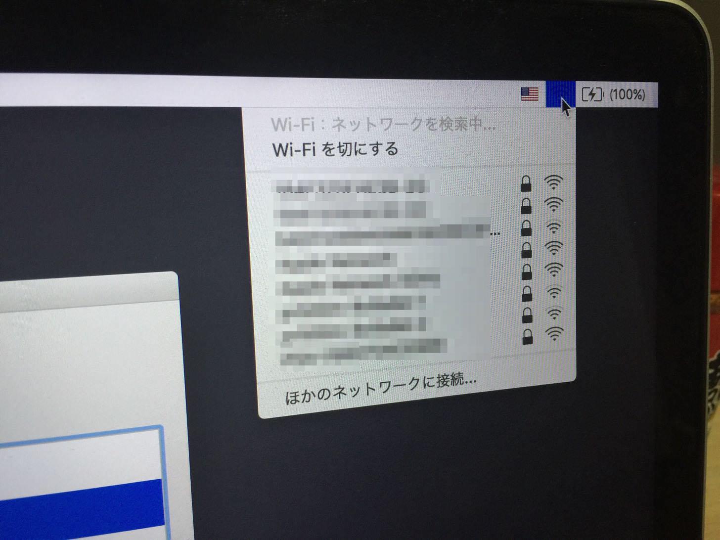 Wi-Fiを接続。