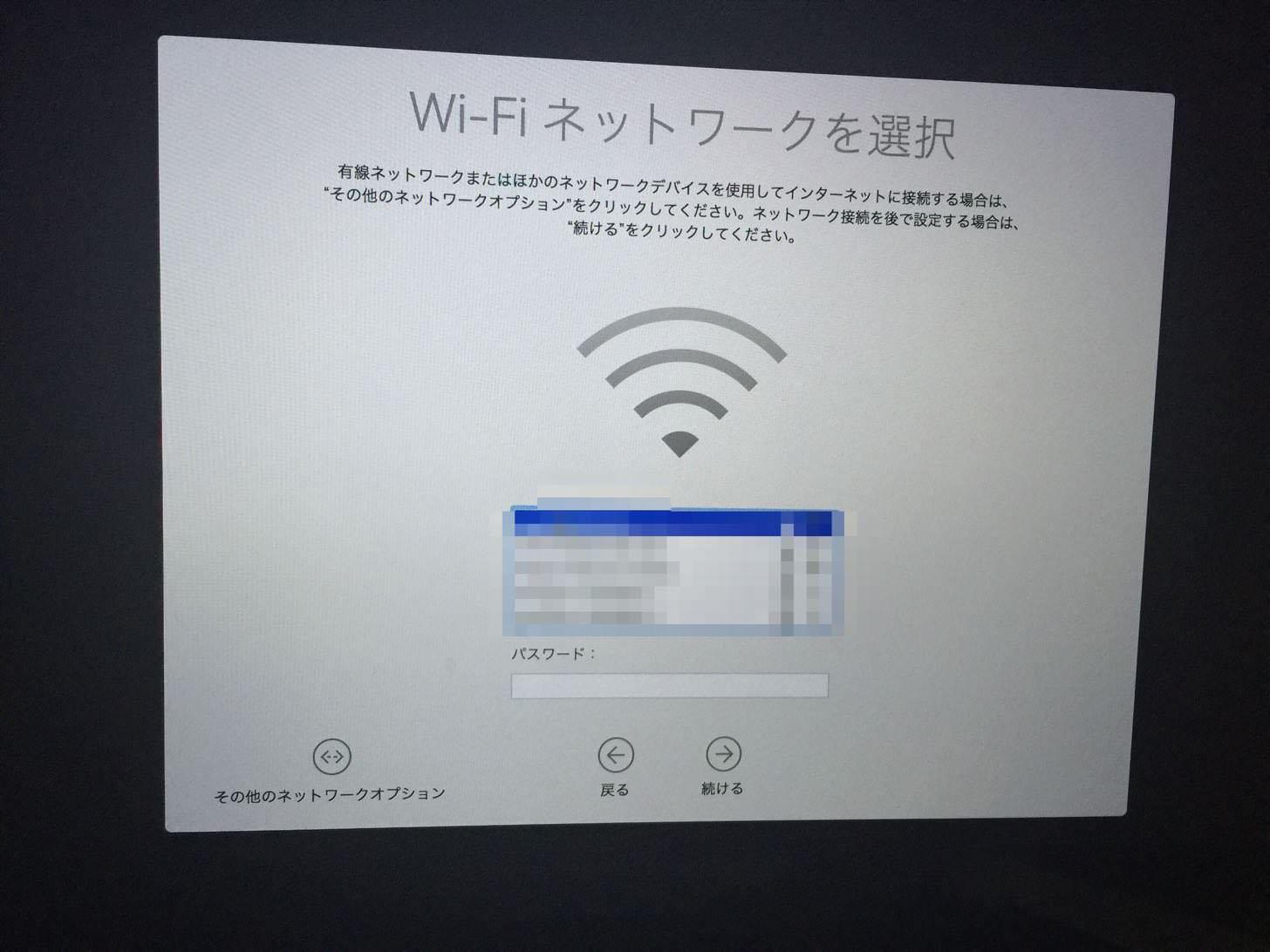 Wi-Fiを接続します。
