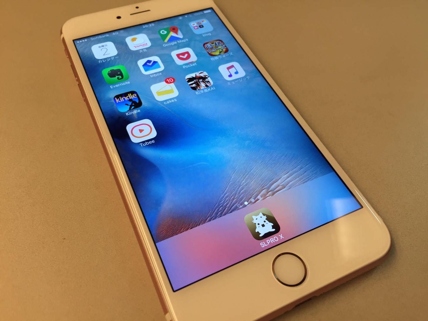 復元されたおれのiPhone 6s Plus ローズゴールド 64GB
