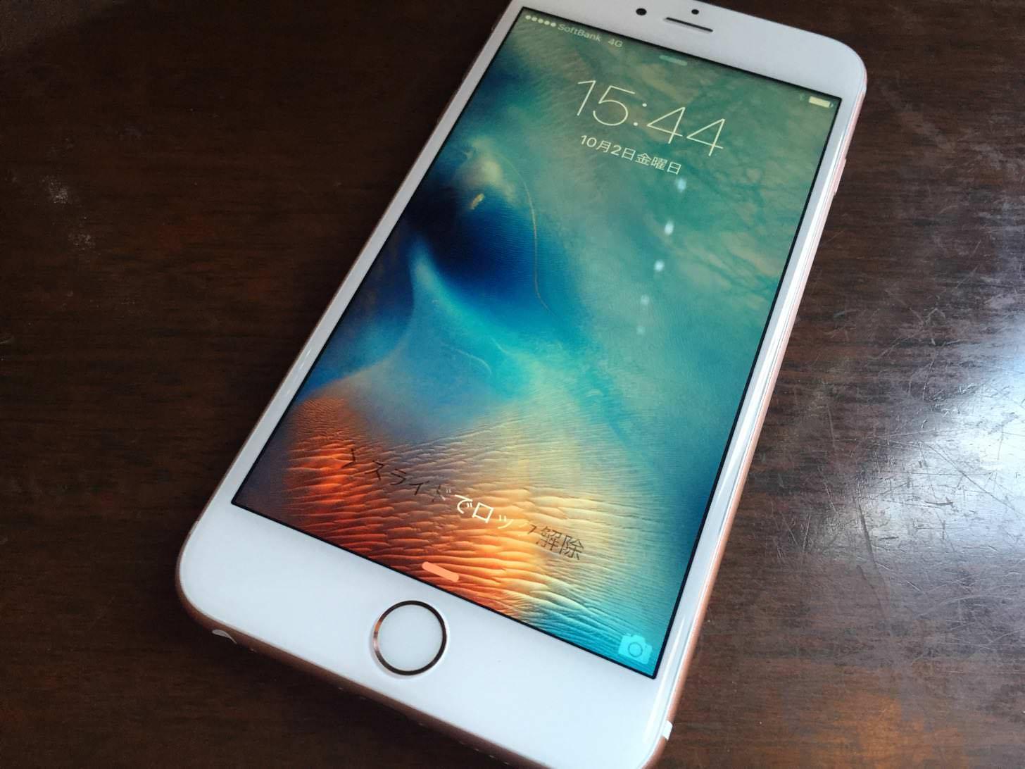iPhone 6s Plus ローズゴールド 64GB