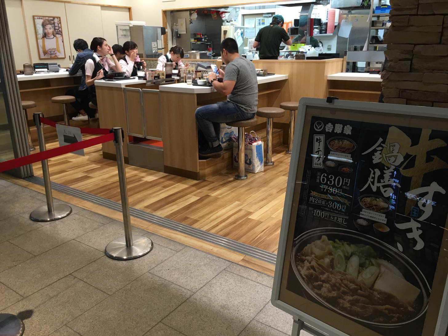 羽田空港の吉野家の店内の様子。