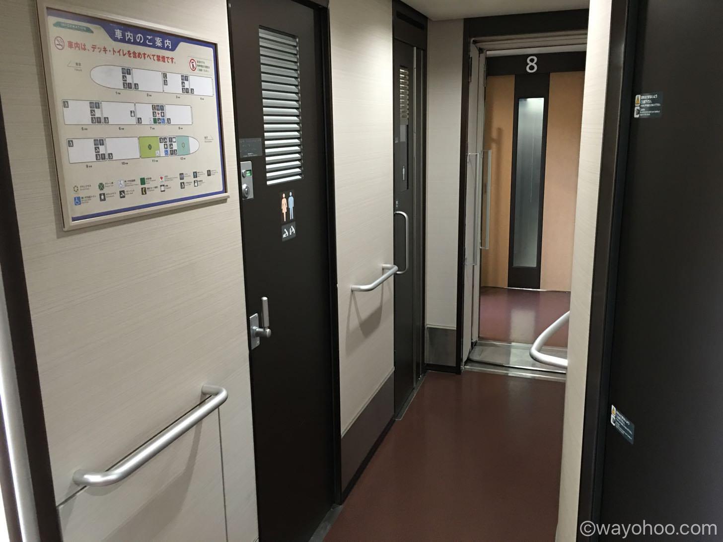 北陸新幹線のトイレ