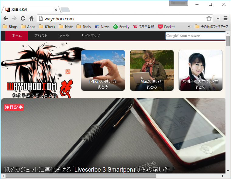 Snipping tool0