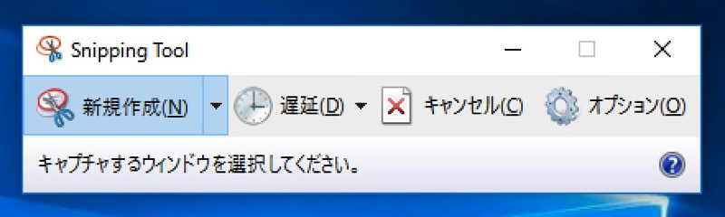 Snipping tool2