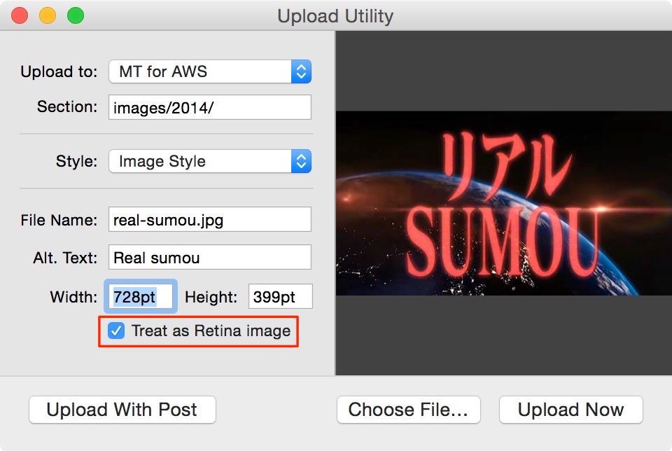Treat as retina image mars edit