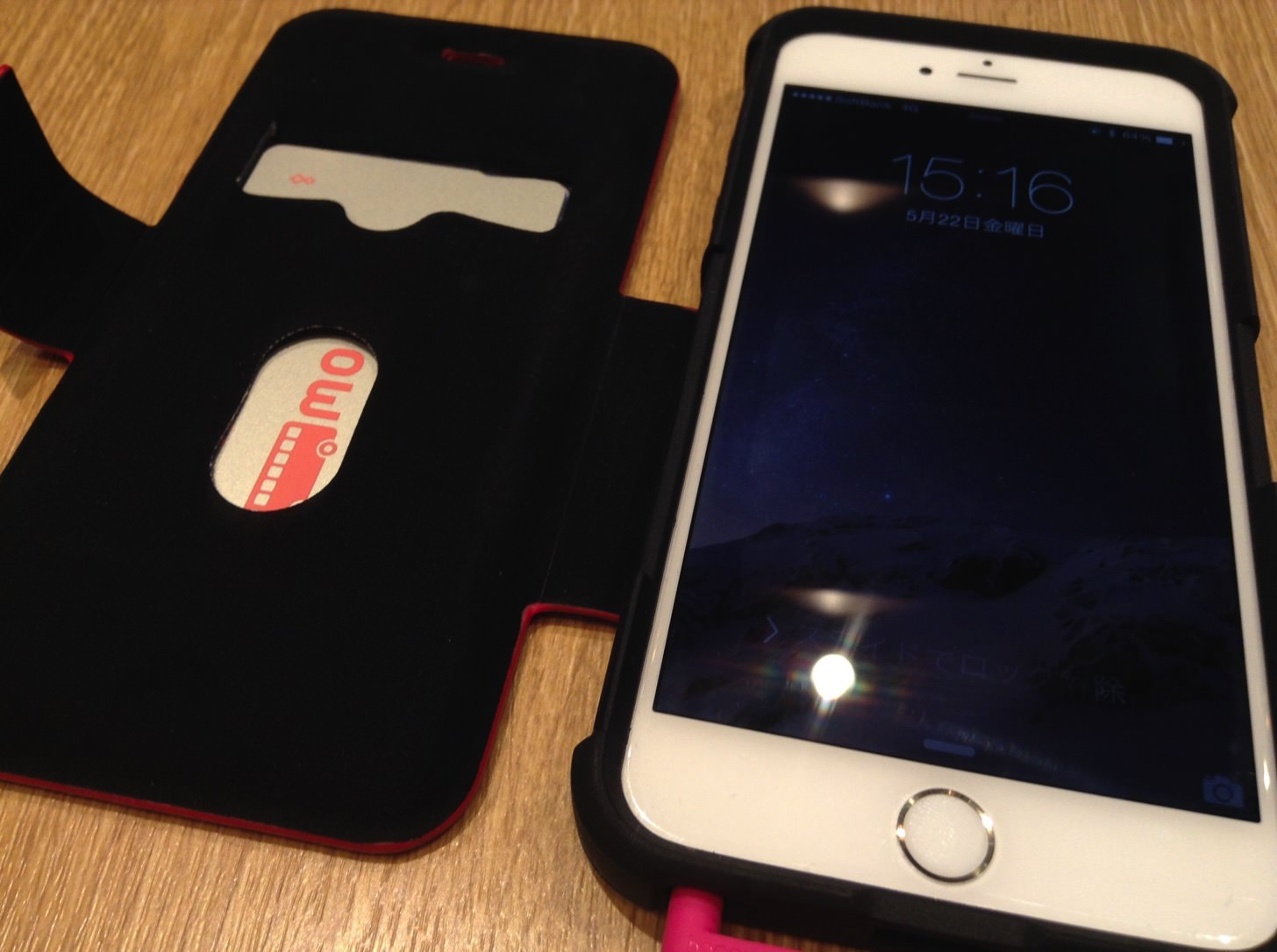 Ubg iphone case review4