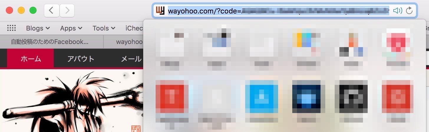 Codeを取得