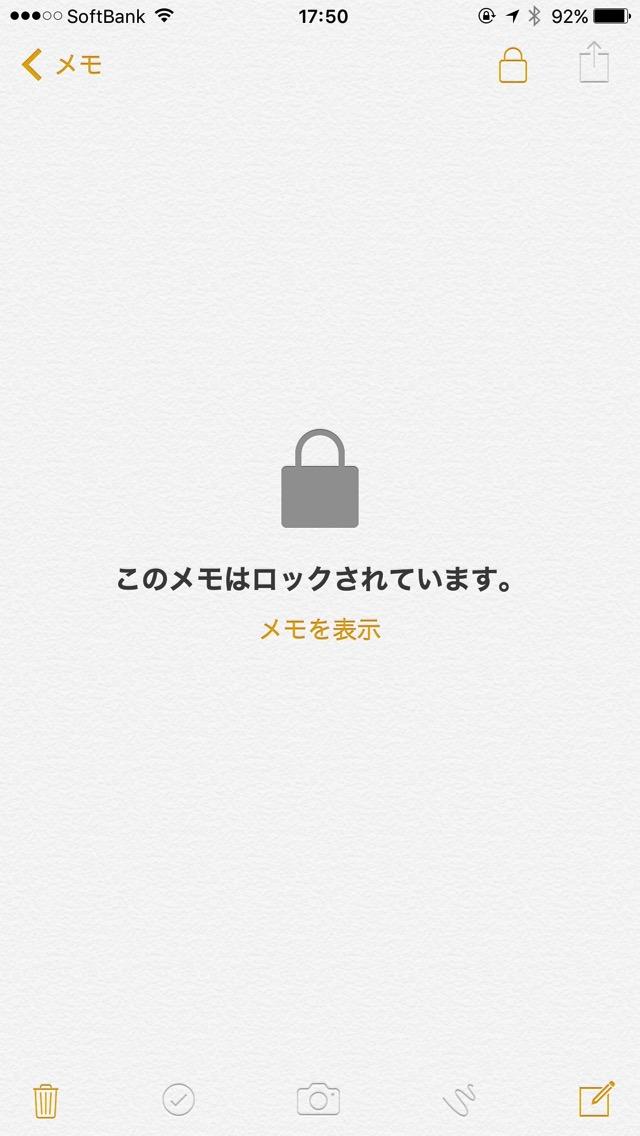 20160323175029