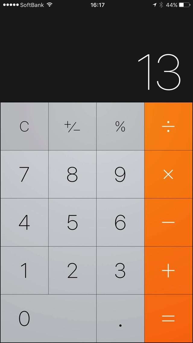 掛け算、割り算を優先して計算するiPhoneの計算機アプリ。