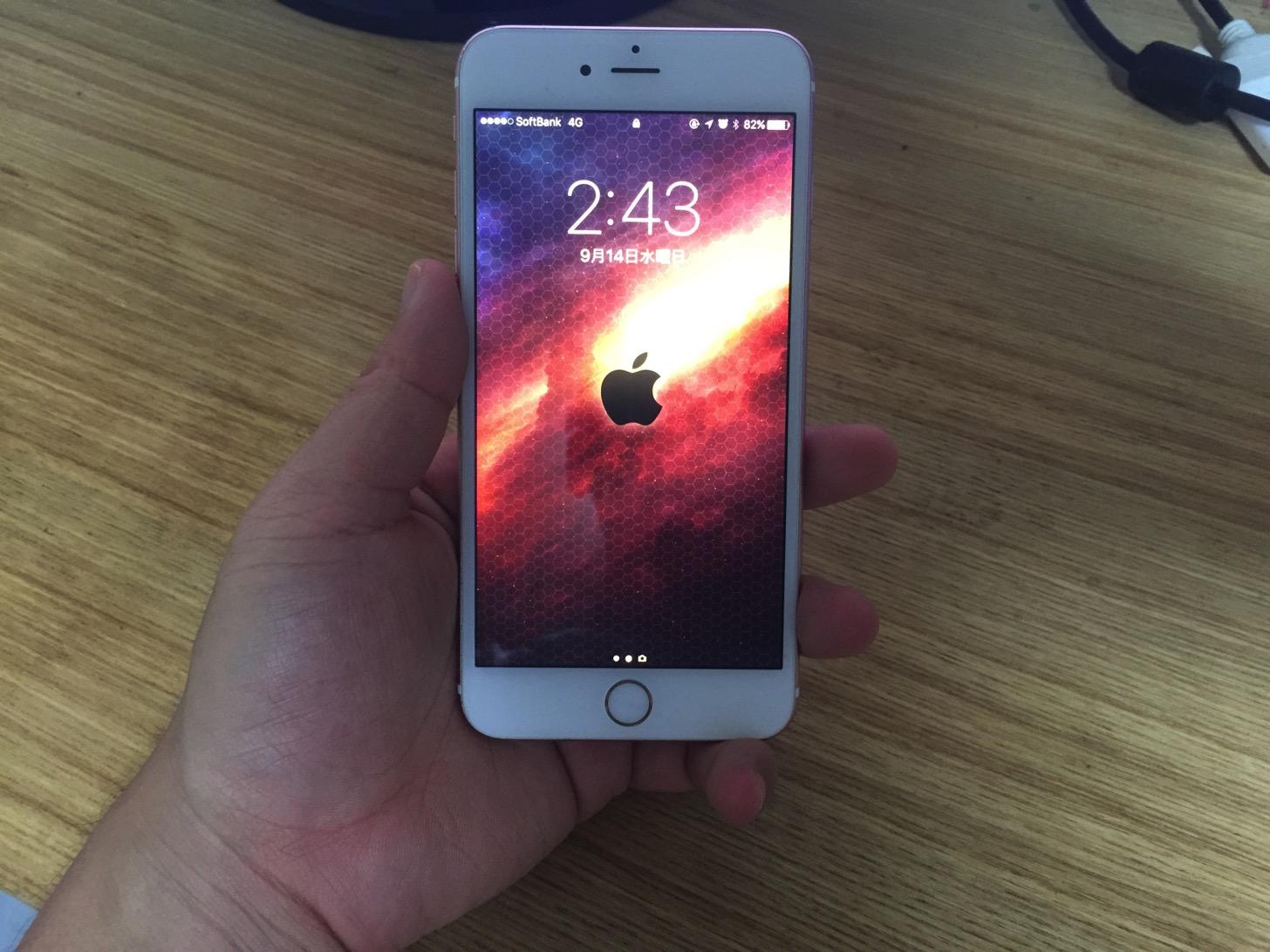 【iOS 10新機能】iPhoneを持ち上げるだけでロック画面を表示できる。