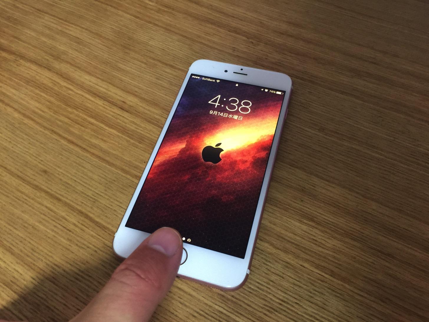 iPhone/iPadのロック解除を「ホームボタンを押す」から「ホームボタンに指を当てる」に戻す設定方法