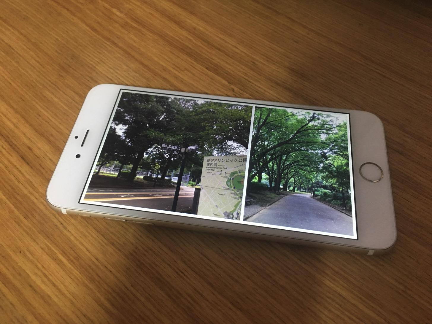 iOS 10新機能、写真アプリのスライドショー