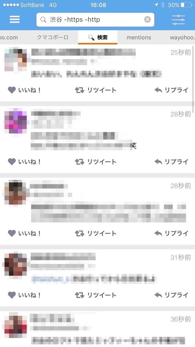 20161114160858